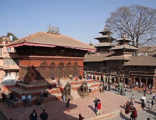 Nepal Cultural…